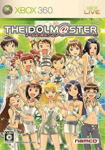 Image for The Idolm@ster [Limited Edition]