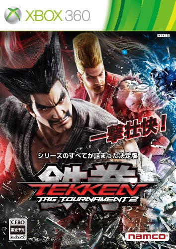 Image 1 for Tekken Tag Tournament 2