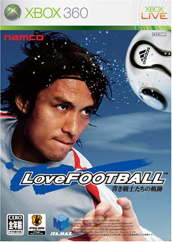 Image for Love Football: Aoki Senshi Tachi no Kiseki