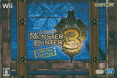 Monster Hunter 3 (e-capcom Limited Edition)