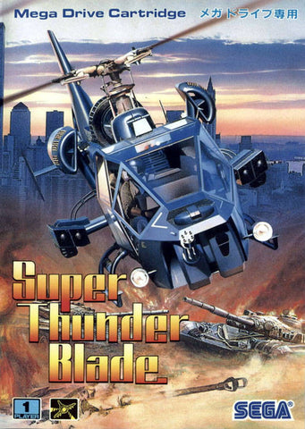 Image for Super Thunder Blade