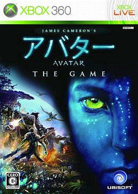 Image for James Cameron's Avatar: The Game