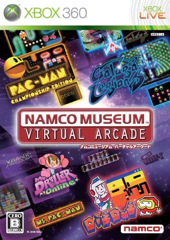 Image for Namco Museum Virtual Arcade