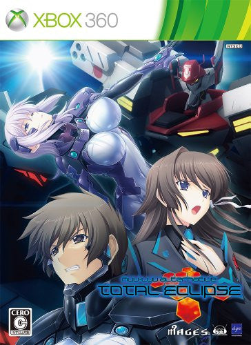 Image 1 for Muv-Luv Alternative: Total Eclipse [Limited Edition]