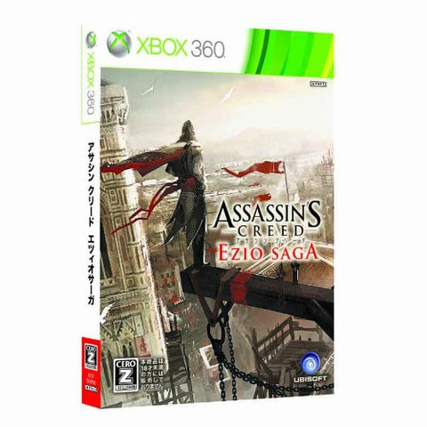 Image for Assassin's Creed Ezio Saga [Limited Complete Edition]