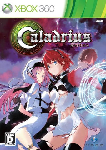 Image for Caladrius