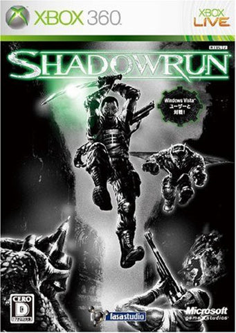 Image for Shadowrun