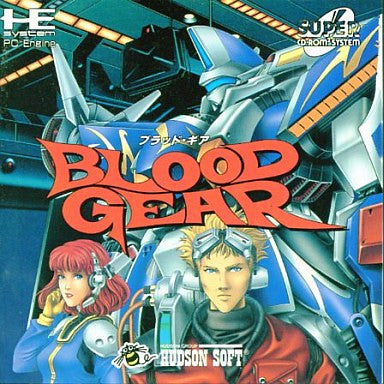 Image for Blood Gear