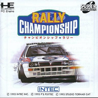 Image 1 for Championship Rally