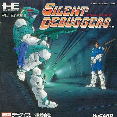 Image for Silent Debuggers