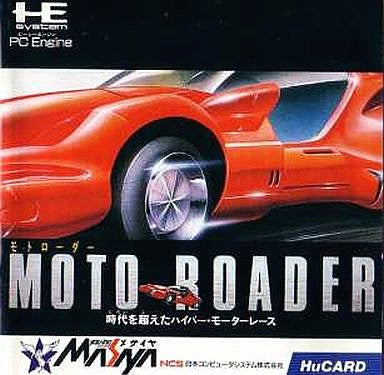 Image for MotoRoader
