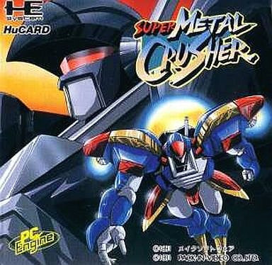 Image for Super Metal Crusher