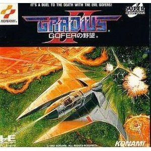 Image 1 for Gradius II: Gofer's Ambition