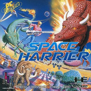 Image for Space Harrier