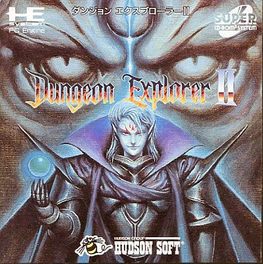 Image for Dungeon Explorer II