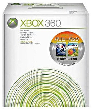 Image for Xbox 360 60GB [HDMI Model]