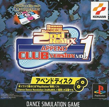 Image 1 for Dance Dance Revolution 2nd ReMIX Append Club Version Vol. 1