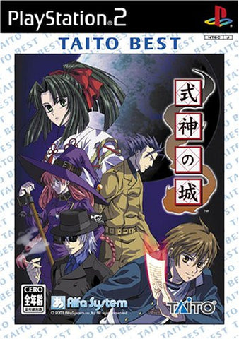 Image for The Castle of Shikigami / Shikigami No Shiro (Taito Best)