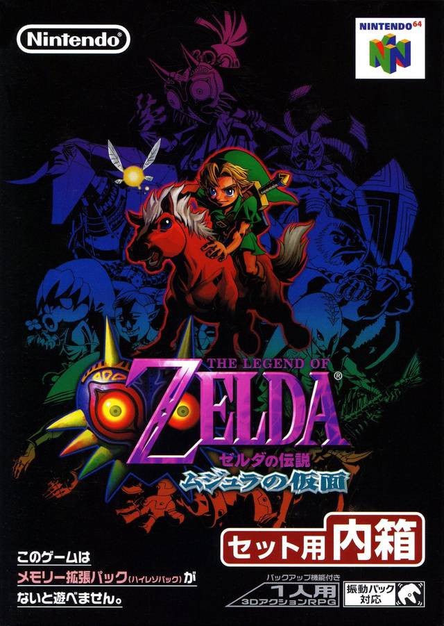 Image 1 for The Legend of Zelda: Majora's Mask
