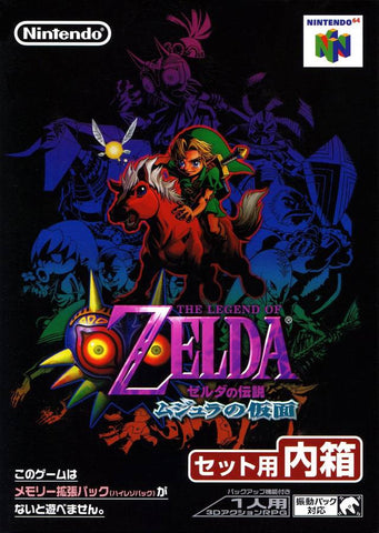 Image for The Legend of Zelda: Majora's Mask
