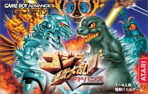 Image 1 for Godzilla Kaijuu Dairantou Advance (Atari Hot Series)
