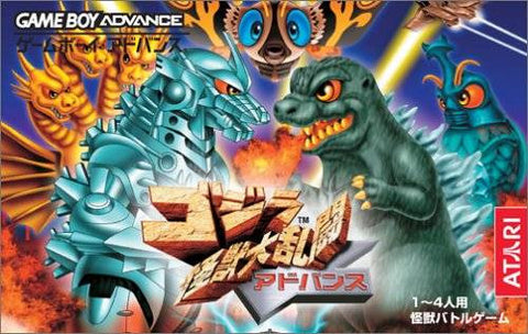 Image for Godzilla Kaijuu Dairantou Advance (Atari Hot Series)