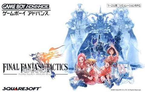 Image for Final Fantasy Tactics Advance [Limited Deluxe Pack]