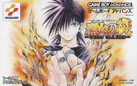Image for Flame of Recca: The Game