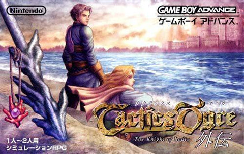 Image for Tactics Ogre Gaiden: The Knight of Lodies [Lawson Limited Deluxe Pack]