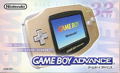 Image 1 for Gameboy Advance System Gold