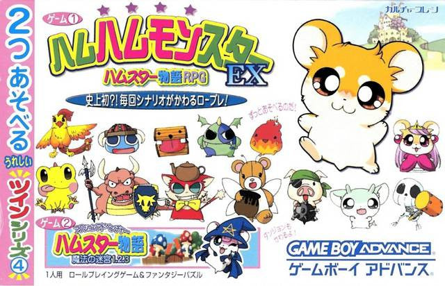 Image 1 for Twin Series Vol.4 Hum Hum Monster / Fantasy Puzzle Hamster