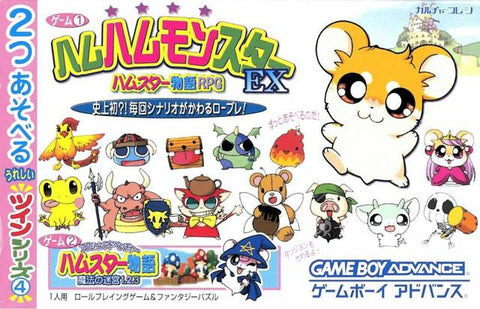 Image for Twin Series Vol.4 Hum Hum Monster / Fantasy Puzzle Hamster