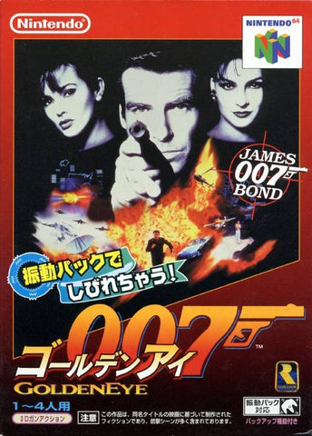 Image for GoldenEye 007