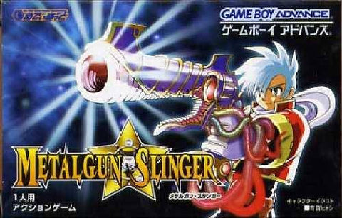 Image for Metalgun Slinger