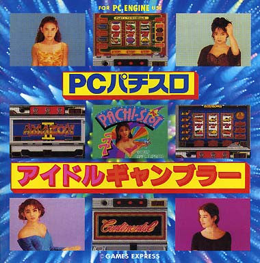 Image 1 for PachiSlot Idol Gambler