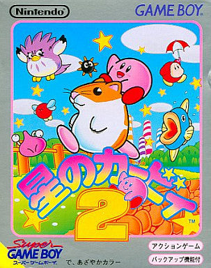 Image for Hoshi no Kirby 2