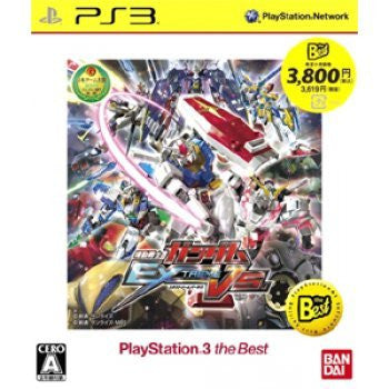 Image for Mobile Suit Gundam: Extreme VS (Playstation 3 the Best)