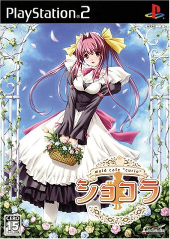Image for Chocolat: Maid Cafe Curio