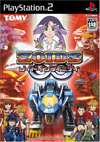 Image for Zoids Infinity Fuzors