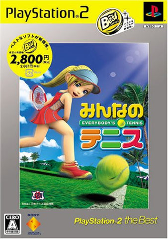 Minna no Tennis / Everybody's Tennis (PlayStation2 the Best)
