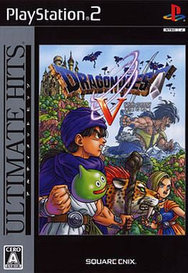 Image 1 for Dragon Quest V (Ultimate Hits)