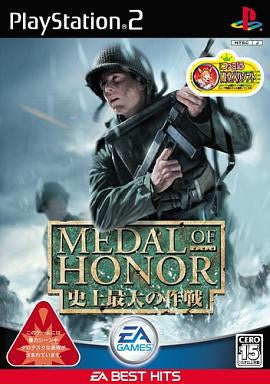 Image 1 for Medal of Honor: Frontline (EA Best Hits)