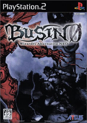 Image for Busin 0: Wizardry Alternative Neo