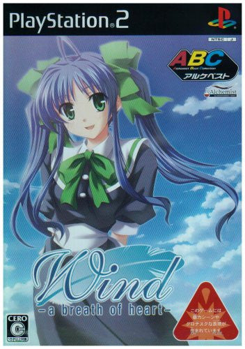 Image 1 for Wind: A Breath of Heart (Alchemist Best Collection)