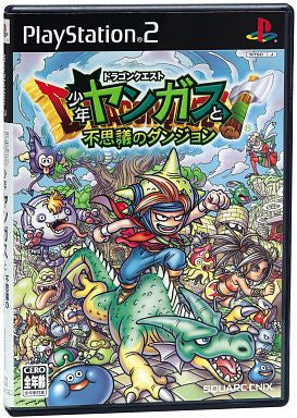 Dragon Quest: Shonen Yangus to Fushigi no Dungeon