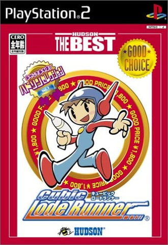 Image for Hudson Selection Vol. 1: Cubic Lode Runner (Hudson the Best)