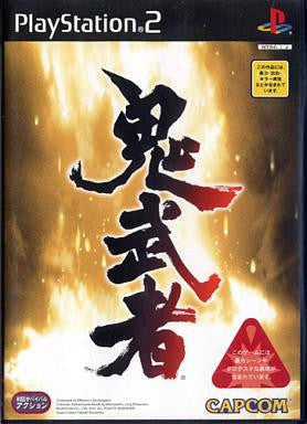 Image for Onimusha