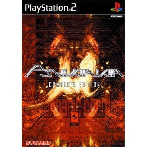 Image for Psyvariar Complete Edition