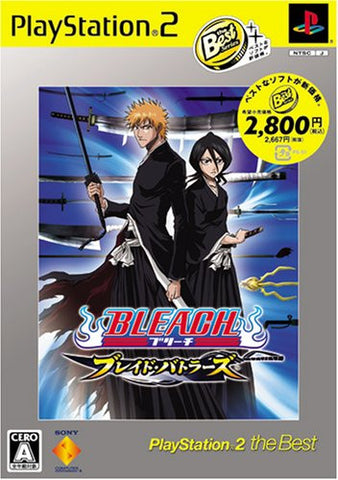 Image for Bleach: Blade Battles (PlayStation2 the Best)