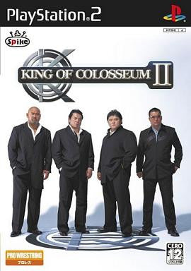Image for King of Colosseum II